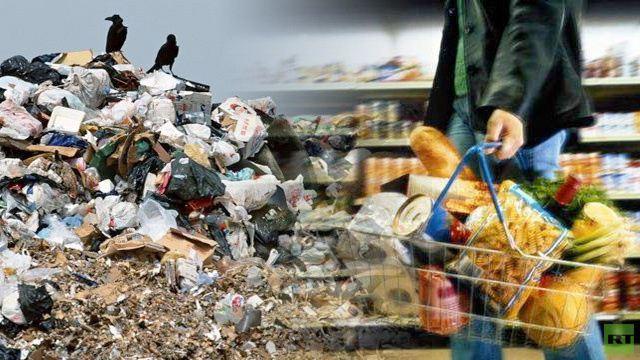 العالم يهدر ثلث الغذاء الذي ينتجه للاستهلاك