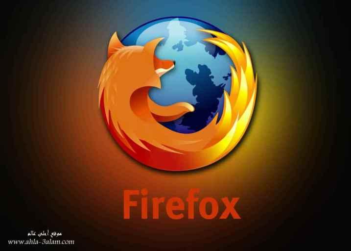 تحميل Firefox 37.0.1 فيرفوكس سريع متصفح انترنت