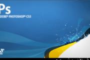 برنامج Adobe Photoshop CS3 تحميل مباشر
