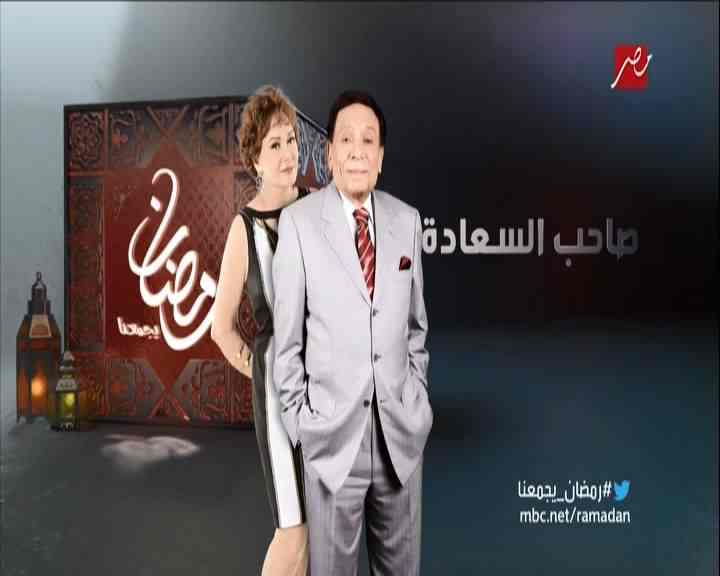 مسلسل صاحب السعادة (عادل إمام) الحلقة 9