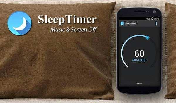 Sleep Timer تطبيق اندرويد مؤقت ذكي لإطفاء الموسيقى