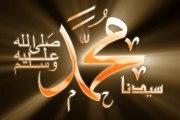 اسم محمد في بريطانيا يحتل المرتبة الأولى 2014