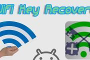 WiFi Key Recovery تطبيق اندرويد استرجاع كلمات سر الويرلس