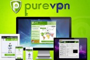 برنامج كسر بروكسي PureVPN من افضل مقدمي خدمات VPN