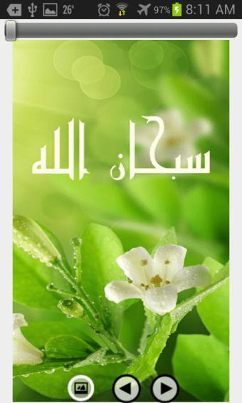 خلفيات اسلامية للاندرويد متحركة