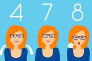تقنية 4 7 8 تساعدك على النوم خلال 60 ثانية
