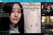 تطبيق فيكي تلفزيون اندرويد Viki TV جميع الافلام والبرامج الكورية والاسيوية بين يديك مترجمة