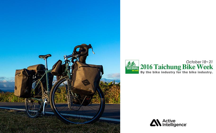 pic-taichung-bike-week-main