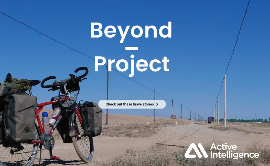 pic-Beyond Project_Support you cycling around the world-main