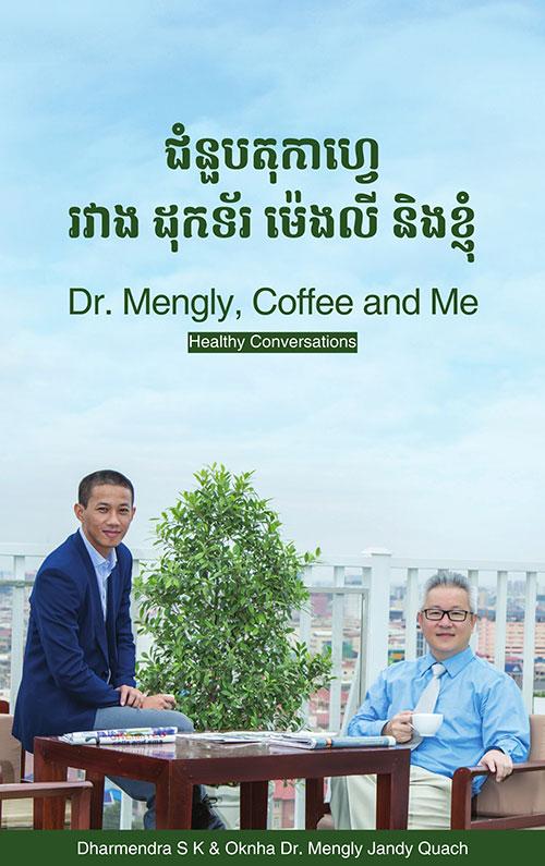 20180927-dr-mengly-coffee-and-me_final_v2-original_cover