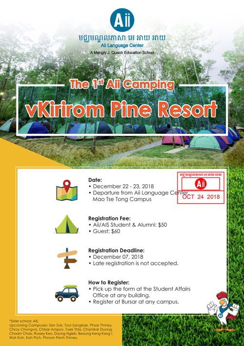 20181024_Poster_Aii-Camping-to-vKirirom-Resort