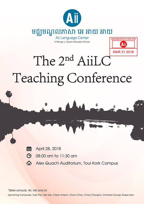 AiiLC-Teaching-Conference