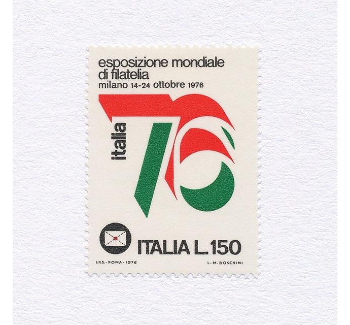 Italia '76 Stamp