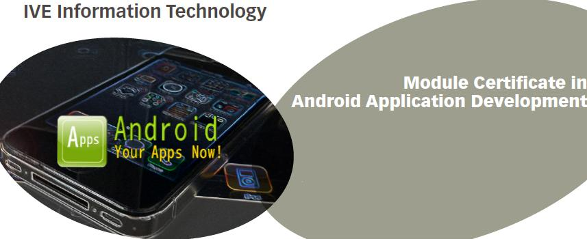 2013-11-14-IVE-Android-Application-Development-Course