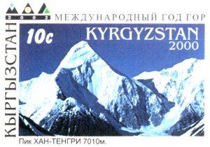 HT_stamp