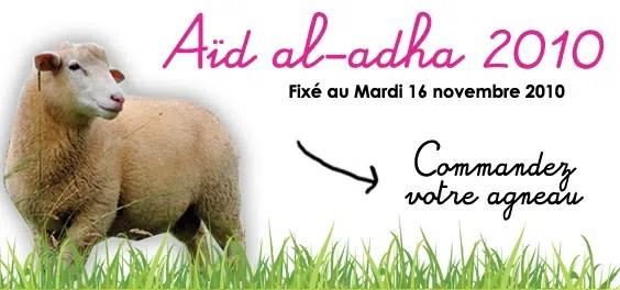 aid el adha