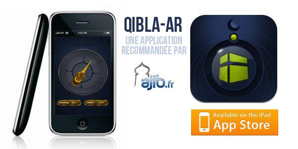 qubla-ar-1