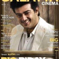 Exclusive: Ajith's Special Interview For Galatta Magazine