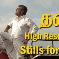 Veeram High Quality Stills for Fans - Download