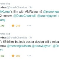 Thala 55 Title and First Look From Tommorow