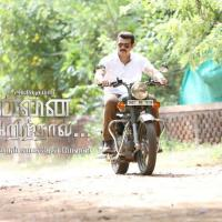 Yennai Arindhaal Exclusive New Picture