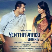 Yennai Arindhaal Telugu Movie Posters