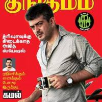 An Article About Ajith in Kungumam About Yennai Arindhaal