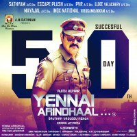 Yennaiarindhaal Successful 50th Day Paper ADS