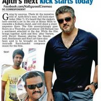 Ajith's Next Kick Starts Today