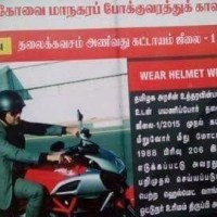 Use Helmet - Kovai Police uses Ajith's Image