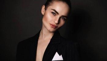 Marina Arsangerieva