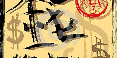 soldi-cinesi-del-geroglifico-25267092