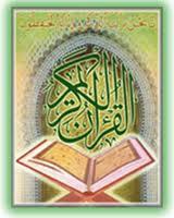 belajar baca al quran