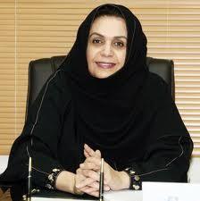الاستاذة سميرة عبد الرحمن الصويغ السعودية