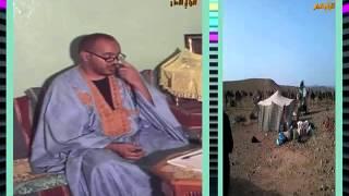محمد عندالله الأنصاري نهج فكر عالمية الأنصار في علم الأنساب الجزء الثالث