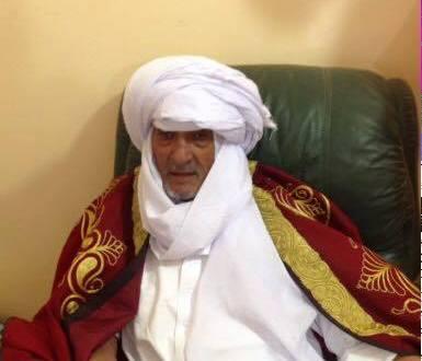 كبير اعيان وشيوخ الانصار بليبيا الوجيه الشيخ إبراهيم بن عبد الرحمن الأنصاري في ذمة الله