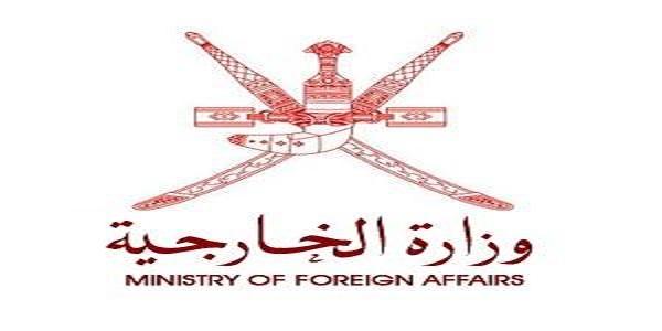 تعيين السفير الدكتور عدنان بن احمد الانصاري سفيرا فوق العادة لسلطنة عمان ومفوضا لدى دولة الكويت