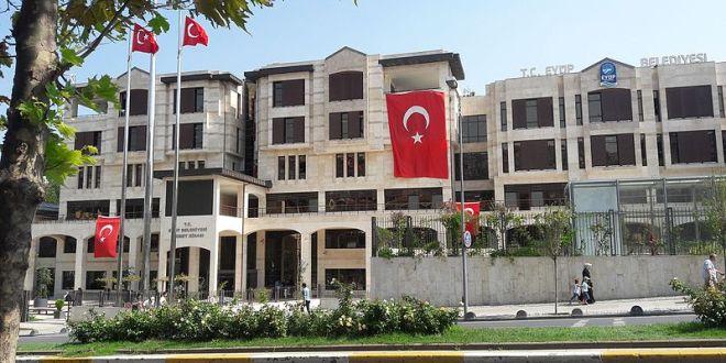 بلدية سلطان أيوب Eyüp Belediyesi بالقسم الأوروبي إسطنبول تركيا