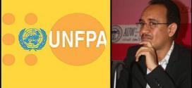 الخبير الموريتاني الأستاذ محمد الأمين المجتبى البصادي الأنصاري ممثلا مقيما لصندوق الأمم المتحدة للسكان بجمهورية الكونغو.
