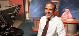 تكريم الاستاذ محمد الاغظف الداه البصادي الانصاري المدير المركزي لقناة العيون الجهوية