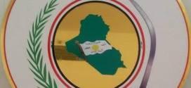 عشائر قبيلة الأوس الانصارية ببلاد الرافدين دولة العراق