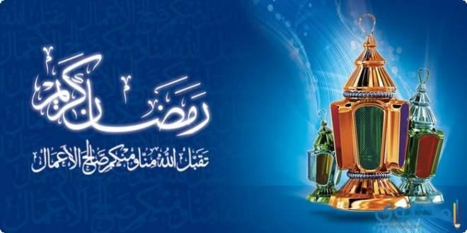 رابطة الأنصار العالمية تهنئ الأمة الإسلامية بمناسبة حلول شهر رمضان المبارك 1440 هجرية،