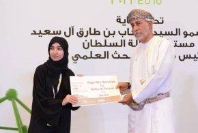 الباحثة الدكتورة المحاضرة حفصة بنت عمر بن محمد الأنصاري كفاءة علمية مميزة من سلطنة عمان.