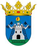 AlhamaDeGranadaLogo