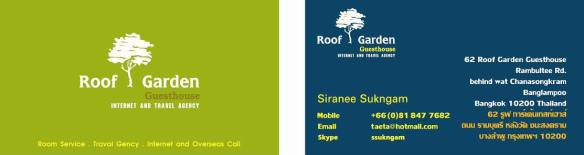 Siranee's business card. Follow Rambuttri behind the temple all the way round and keep an eye out for the Roof Garden sign
