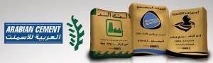 العربية للاسمنت