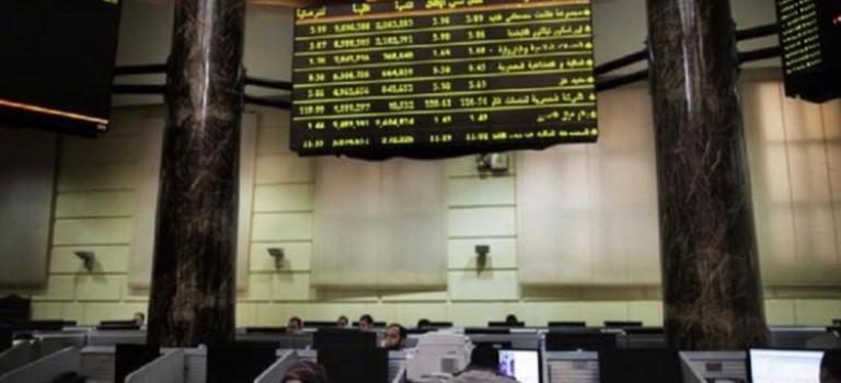التحليل الفني لأسهم EGX30 وفقاً لشركة  كايرو كابيتال  - جريدة البورصة
