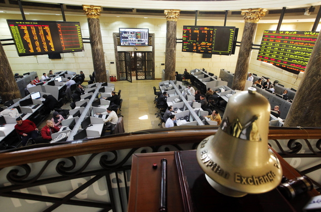 مؤشرات البورصة تتراجع بشكل جماعي في المستهل - جريدة البورصة