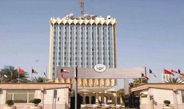 الكويت.. 65 مليار دولار مجمدة لدى 6 جهات حكومية - جريدة البورصة