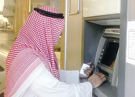10.3 % انخفاضا في المسحوبات من الصرافات الآلية بالسعودية في فبراير - جريدة البورصة